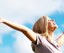 ★★最先端!!!身体の中から綺麗になりたい、健康になりたいあなたへ★永続的になれる方法お伝えします!