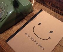 3週間!感謝ノートの習慣化をサポートします ✴︎欲しい結果を引き寄せるための習慣を身につけたい人に✴︎