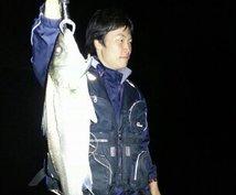 魚種別!海の最強ルアー教えます 15年釣りをして分かった!最も釣れるルアー/釣り方を教えます
