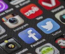 iPhone、アンドロイドアプリ開発します 通常100万円以上するアプリ開発を個人のため格安で請負ます