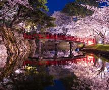 青森県、岩手県の取材代行(ネタ提供)承ります 旅行、観光系のブログを書いてる方!ネタ作りに協力します!