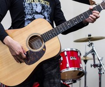 あなたの作った曲やカバーにアコースティックギター、ハモりやコーラスを入れます!