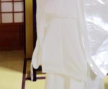 特注の神道祈祷いたします 神社では相談できない希望等を盛り込みたい方に。