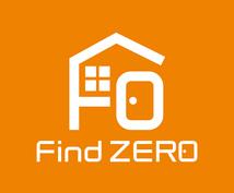東京都内の新築戸建て物件情報をPDFでお渡しします 2大特典付!①全て仲介手数料無料 ②30P物件詳細レポート付