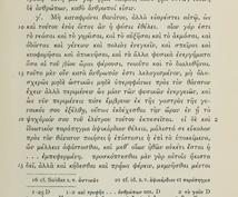 古典の原典、翻訳します 世界の古典の原典を翻訳し、解説付きで説明もします。