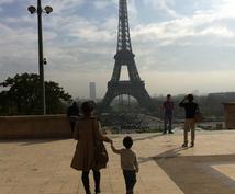 空港送迎、パリ市内、パリ郊外 車出します!
