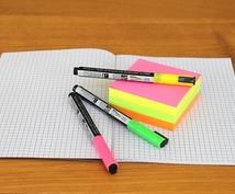 文章や表、申請書類などの添削、校正、修正いたします 申請書類、レポート、プレゼン、報告書の資料、就職活動など