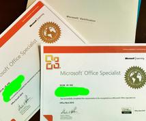 Microsoftの作業代行いたします Word、Excel、PowerPointなどお任せください