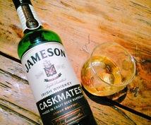 バーでカッコつくウイスキー情報こっそり教えます バーでカッコつけたい!お酒の知識をもっと知りたい!という方へ