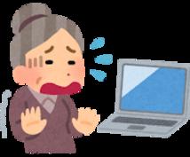 ワード、エクセル、パワポの資料作成します 元パソコン教室講師がわかりやすい資料作成します!