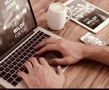 お客様のスキルやアイデア商品の作成をお手伝いします 副業で商品をつくって販売をしたい方へ