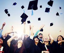 アメリカ留学についてのご質問にお答えします ! プレップスクール、大学留学経験あり!