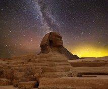 スリーゴッデセスアセンション☆アチューメントします エジプトの3女神が、あなたのアセンションを手助けをします