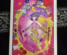 医療占星術から生まれ持った体質などご提供します 占星術と身体の関係が気になる方へ。