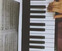 ピアノ演奏動画差し上げます ピアノ練習用、テンポを落した演奏、伴奏撮影します