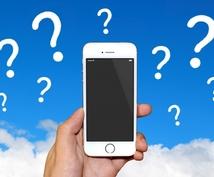 貴方に最適な格安SIMをご提案します 携帯料金を安くしたい方は必見!