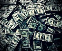 お金の基礎を初心者にわかりやすく教えます 将来のお金・経済が不安なあなたへ