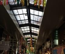 三重県四日市市内への転勤や進学を予定している方へ、地域情報を提供します。