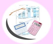 給与計算のアウトソーシングいたします 給与計算まるっとおまかせください。