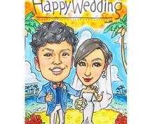結婚式、結婚される友人のプレゼントにオススメします 結婚式で飾るウェルカムボードとしてご利用いただけます!