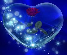 最後の希望に!!願望を叶える「特殊なお香」焚きます リピーター多数。恋愛運・復縁・金運など全て○。色鑑定付き