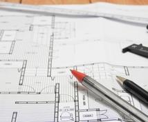 一級建築士があなたの住宅の断熱性能(省エネ)を計算します。