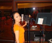 あなたの歌声に対してボーカルレッスンをします 歌唱力に自信がない、もっと歌が上手くなりたいというあなたへ!