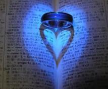 霊視を遥かに超える精度!心の奥をリーディングします 大好きなあの人の本心を、潜在意識レベルから高度に読み解きます