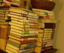 時間のないあなたのために、私が代わりに読みます!!!!