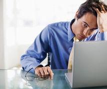 うつ病になる前に!エンジニアの皆さんのストレスのもとや技術的愚痴を聞きます!!
