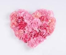 愛されたいなら必見!愛され体質になるお手伝いします 貴方だけの特別なメッセージとギフトで愛され体質になっちゃお♡
