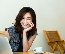 好きなことをしながら自由に生きたいあなたに贈ります 情報化社会の仕組みを学べば、あなたもビジネスで成功出来ます。