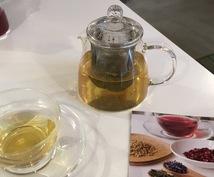 お茶っぱ・ハーブを配合しいたします 健康を考える方・ダイエットにオススメ!