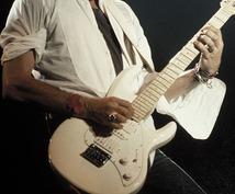 あなたにぴったりのギターを探します!元楽器店員がすすめるギター選び。