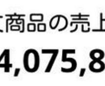 [期間限定無料]パソコン一台で413万円稼いだ方法をお伝えいたします。