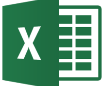 即日作業開始!Excel管理ツール作成します その作業、もっと楽になりますよ!
