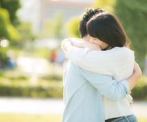 あなたの失恋の痛みを癒します 過去の恋愛や恋人が忘れられない人へ