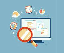 リスティング広告の効果的なキーワード選定を行います 広告運用実績から最適なキーワードを導きます!
