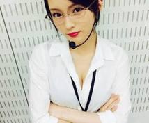 あなたの秘書になります。