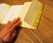 あなたにぴったりな本を見つけます。