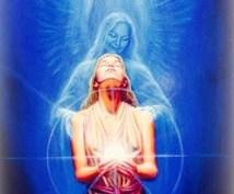 「指導霊さまの御言葉、預かります。」 ‥ミニ鑑定‥
