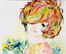 あなたの大切な人に贈るための、こころやわらぐ作品をお描きします(*^^*)