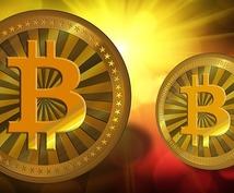 海外の安い電力でビットコインなどを掘り出します 不労所得を得たい人必見です。最新のビットコイン投資法です。