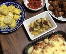 時短のおもてなしレシピを提案します 急にお家に人が集まる時など、忙しいママにおススメです。