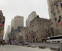 ニューヨーク旅行のアドバイスいたします NYの観光地やオススメのお店など知りたくないですか?☆