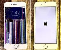 iPhone修理・ガラスコーティングを行います iPhone修理(画面割れ、ホームボタンの故障等)