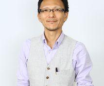 NHKドラマの監修をした婚活マスターが、恋人・夫婦・好きな人との相性をザックリ診断!