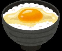 一番簡単で一番おいしい卵かけご飯の作り方