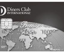 クレジットカード会社の対応が気に食わない!話 聞きます。