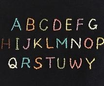 巾着袋やトートバッグに刺繍します お子さんの学校用の巾着やトートバッグにオススメ